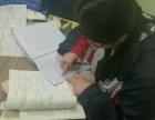 襄阳初一数学补习初二数学辅导初三数学家教
