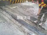 桥梁伸缩缝快速修补料专业指导抢修王厂家发货