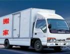 肥城市 肥城搬家公司 一站式服务,正规专业