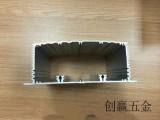 铝合金外壳壳体功放铝盒散热型材铝合金仪表外壳
