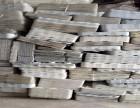 苏州塑料回收苏州废品回收苏州金属回收