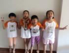 聊城金橙子器乐教育888元学半年活动9月30日止