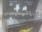 高价回收UPS电池,电信电池,汽车电瓶