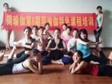 选全日制瑜伽教培,就来简一健身这里,有你所需的零基础瑜伽教练