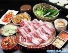 汕头紫菜包饭加盟 韩尚道加盟电话
