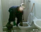 顺德大良马桶疏通 马桶安装 马桶更换 马桶维修