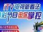 优惠电信宽带申请安装,家庭光纤宽带办理(全市)