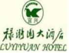 禄漪园大酒店加盟