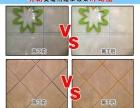 明朝真瓷胶加盟 地板瓷砖 投资金额 1万元以下