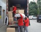 杭州西湖区搬家居民搬家随叫随到就近派车 本月搬家优惠