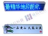 西安出租车LED顶灯屏 LED广告屏全彩车载贤显示屏厂家直销