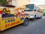 西安汽车救援,送汽油,电瓶搭电,拖车