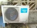潜江广华油田美的格力空调维修移机加氟等大牌售后