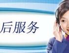 欢迎进入巜北京海信冰箱不制冷维修巜(各中心)售后服务网站电话