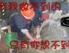 绍兴水电工上门快修服务