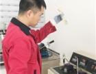 上海汽车防冻液价格-众尚伟业