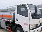 油罐车东风长期出售定做2到油罐车
