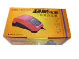 超威电池使用充电器 自动断电的电动车充电器