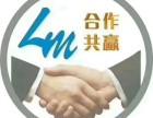 广元 公积金信用金 综合利息1厘8 3天审核下款