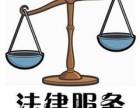 离婚纠纷找顶呱呱瀚沣律师