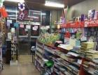 宽城-柳影60平米百货超市-文具店16万元