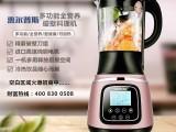 herpusi多功能料理机批发报价 1.75L料理机批发商