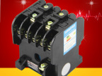 交流接触器厂家批发10A交流接触器CJTV各种