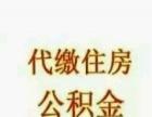 代办安徽蚌埠怀远固镇通行证签注续签