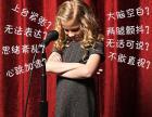 焦作少儿口才加盟,丹辉文化,课程体系完善