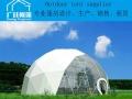 尖顶篷房,球形篷房,欧式篷房,尖顶帐篷,篷房生产厂