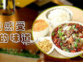 中式快餐加盟连锁/龙湖人家中式快餐加盟