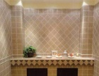 专业瓷砖美缝 地板墙面瓷砖 免费上门测量报价选色