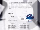 普惠智能教育加盟 教育机构 投资金额 1万元以下