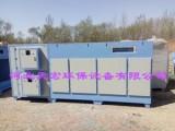 天宏光氧催化废气处理设备是一种理想的新世纪绿色环保产品