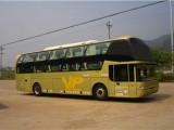 鄭州到柳市大巴客運汽車