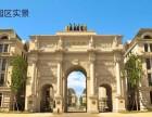北京通州川谷汇北京总部独栋现房出售