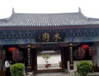 云南旅游 大理-丽江-西双版纳8日游(昆明出团)