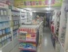母婴用品店儿童乐园玩具店书店婴儿游泳馆转让A