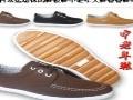 宏利特鞋业 诚邀加盟