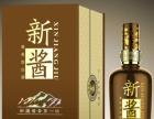 新疆名酒肖尔布拉克-丝路古酿招商加盟