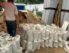 芜湖**拆除专业承接打墙 拆除 黄沙水泥等建材