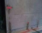 专业水电改造 维修