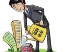 在东莞买房交了定金签了协议书买房定金还能退吗?