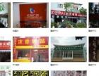 广西省钦州市汇图广告有限公司