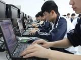 2020计算机应用技术专业就业前景分析,初中毕业读什么专业好