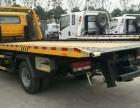 温州本地 汽车救援 拖车 补胎换胎 汽车搭电 送油