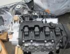 奥迪A6L奥迪A6奥迪A8奥迪A4 3.0发动机