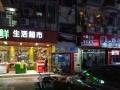 急转2龙华民治南景新村餐饮、服装、便利店门面转让