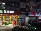 急转4龙华民治南景新村餐饮、服装、便利店门面转让