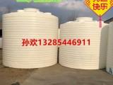 三元厂家30吨PE水塔30T加厚储水罐化工塑料桶